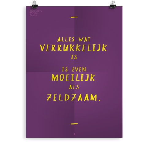 Prikkelende poster: Alles wat verrukkelijk is